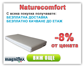 magni/naturecomfort.png